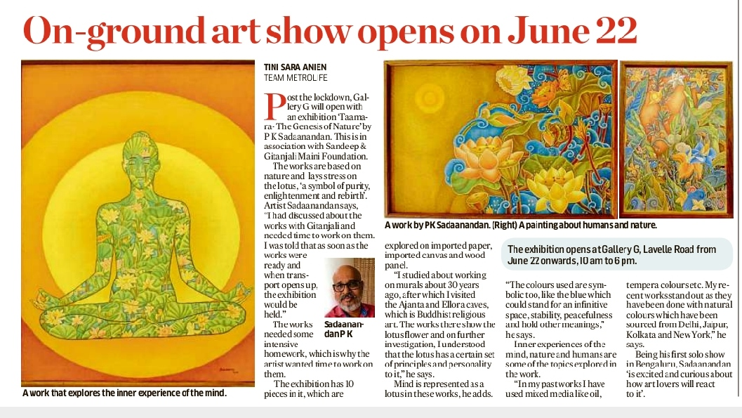 On ground art show opens on June 22nd